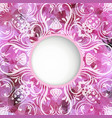 pink card with space for inscriptions and vector image vector image