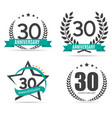 Template Logo 30 Years Anniversary Set vector image