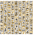 Egyptian hieroglyphs yellow black color seamless vector image