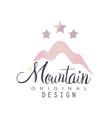 mountain original design logo with stars tourism vector image