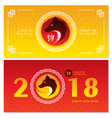 chinese new year greeting cards vector image