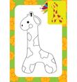 Cute giraffe toy vector image