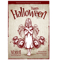 grungy poster for halloween party vector image