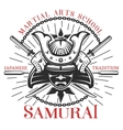 Samurai Martial Arts Print vector image