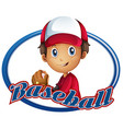 Sport logo design with baseball player vector image vector image