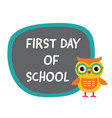 first day of school banner with a cute owl vector image