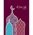 Mosque from Arabic pattern Muslim community vector image