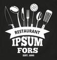 vintage restaurant label or badge on blackboard vector image