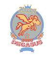 Happy pegasus print vector image