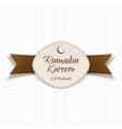 Ramadan Kareem Eid Mubarak Banner with Ribbon vector image