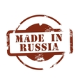 made in russia vector image