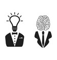 2 intelligent people head icon vector image