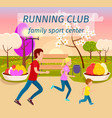 mother father and son running in spring city park vector image