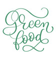 green food text on white background hand drawn vector image