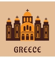 Old greek church flat icon vector image