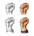 human hand with a clenched fist black vector image