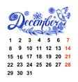 Calendar December 2014 vector image