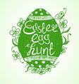 Creative Easter Egg Hunt Invitation vector image
