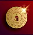 premium eid festival background with mandala vector image