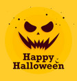 halloween mask background vector image