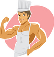 super cook vector image