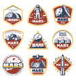 colored vintage space labels set vector image
