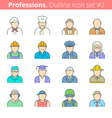 professions avatars vector image