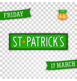 saint patricks day design elements vector image