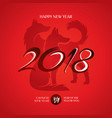 year of the yellow dog greeting card vector image