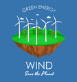 alternative energy power wind electricity turbine vector image