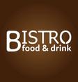 white bistro food drink vector image