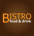 orange bistro food drink brown background vector image