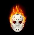 burning hockey mask on black background for vector image