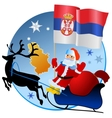 Merry Christmas Serbia vector image