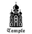 Temple icon vector image