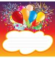birthday balloons vector image