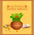 greeting background with bengali text poila vector image