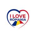 i love romania vector image