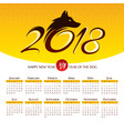 2018 year calendar with chinese symbol of the year vector image