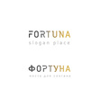 development creative logo fortune gradient vector image