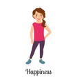 cartoon little happiness girl vector image