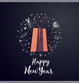 happy new year sale banner vector image