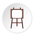 easel for painter icon flat style vector image