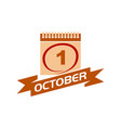 1 october calendar with ribbon vector image