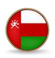 Oman Seal vector image