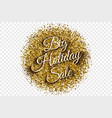 Golden shiny tinsel banner background vector image