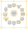 thin line icons set chinese zodiac-yellow vector image