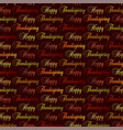 ornate happy thanksgiving typography pattern vector image