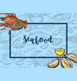 frame with hand drawn seafood elements vector image