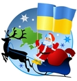 Merry Christmas Ukraine vector image